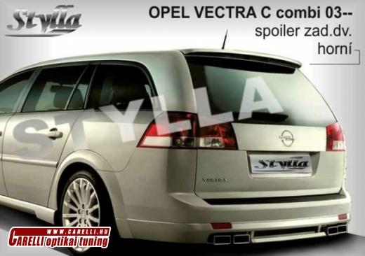 Opel Vectra C szárny(kombi)